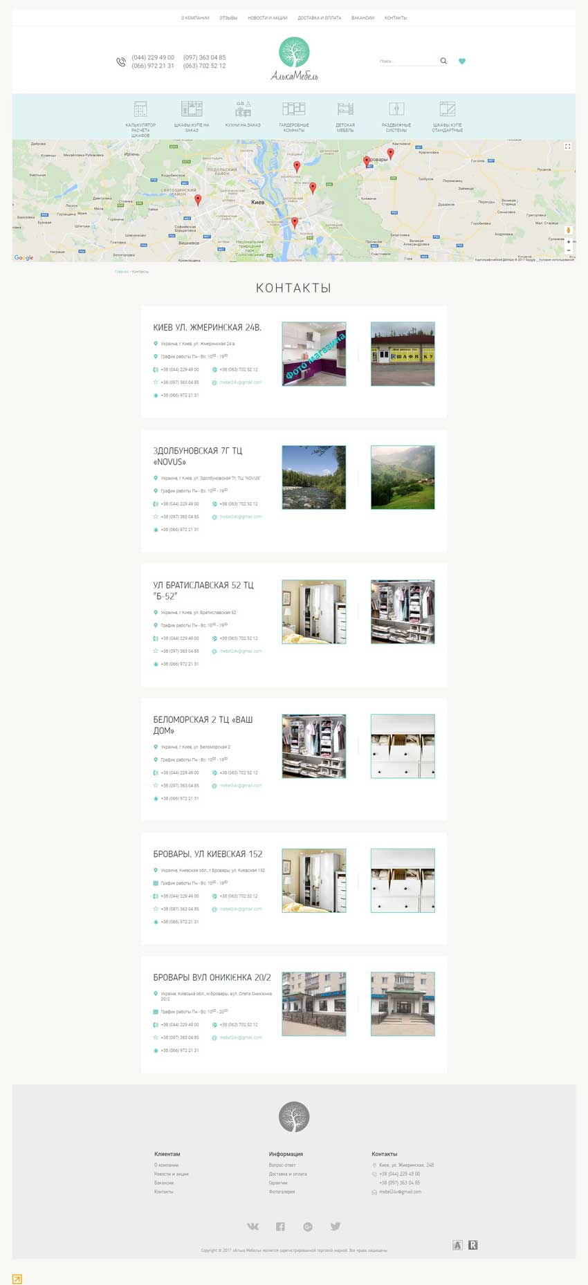 """b80660e372cd Качественную мебель предлагает интернет магазин мебели """"Алька Мебель"""". Здесь  Вы сможете найти именно то, что искали."""