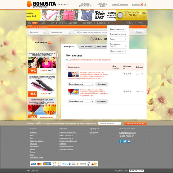 Ищу движок для сайта создание сайтов производство наружной рекламы
