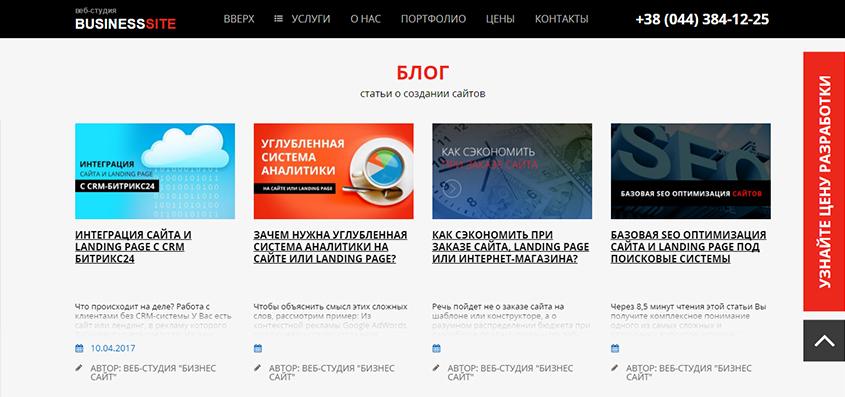 Дизайн студия веб решение разработка сайтов редизайн продвижение forum хостинг для gta в казахстане