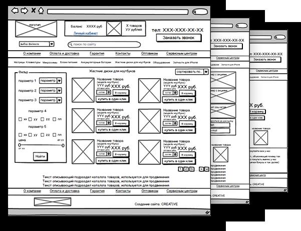 Шаблоны интернет магазинов для Joomla 32 25