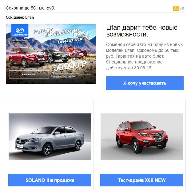 Автодилеры в контекстной рекламе