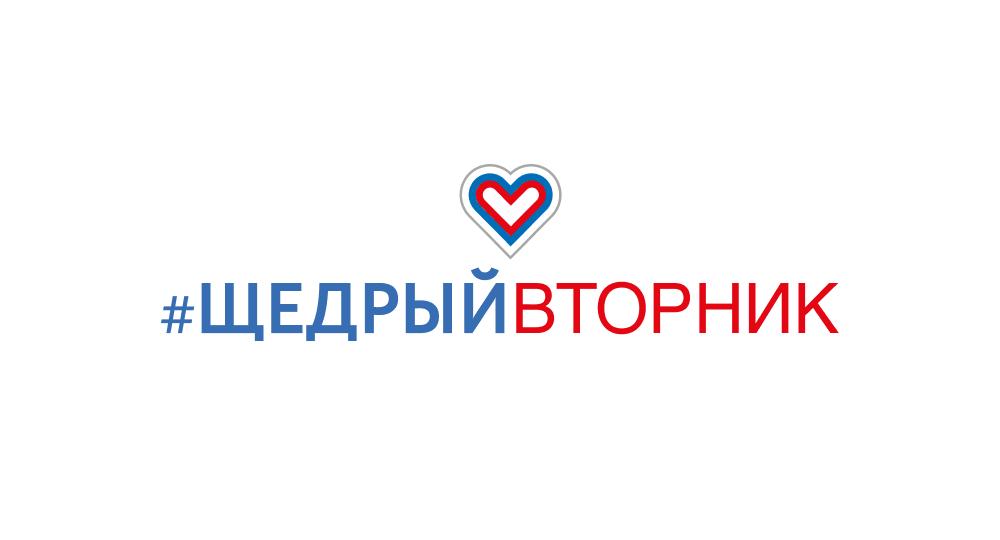 Создание сайта инициативы #ЩедрыйВторник