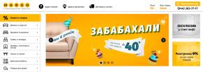 """Разработка сайта для компании """"Марго Групп"""""""