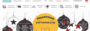 E-commerce для контекстной рекламы