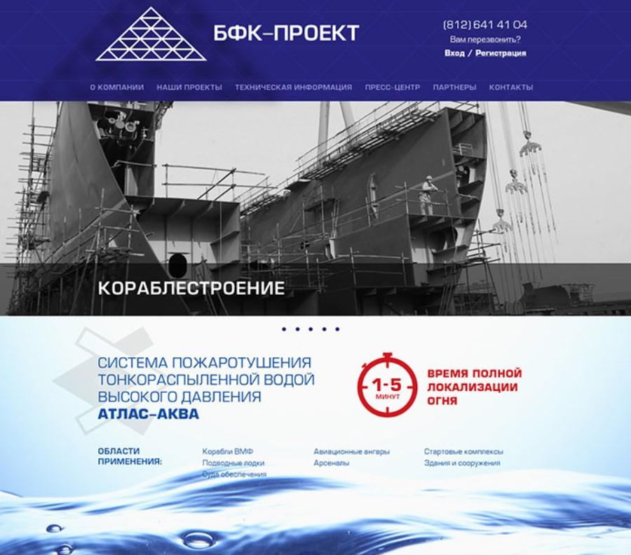 Сайт балтийская финансовая компания центральное страховое общество страховая компания официальный сайт
