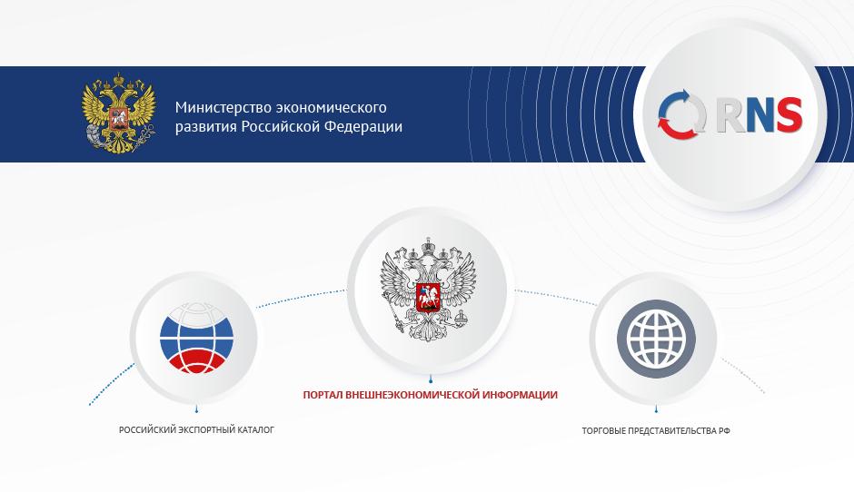 проект RuNetSoft