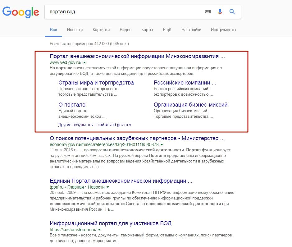 выдача поисковой системы по запросу из ядра