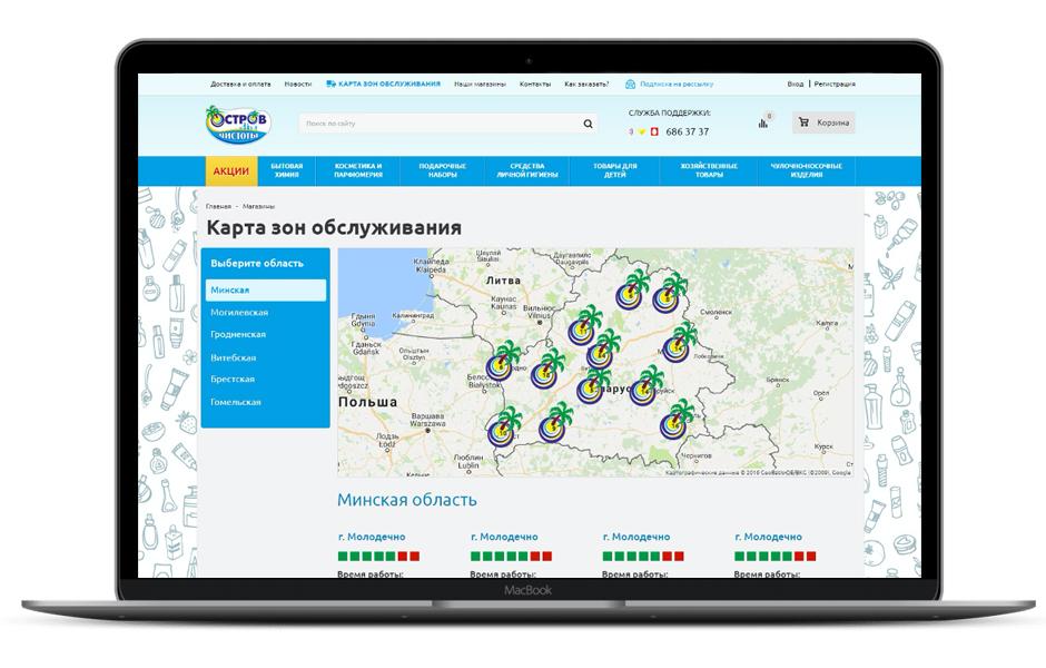 Карта зон обслуживания интернет-магазина