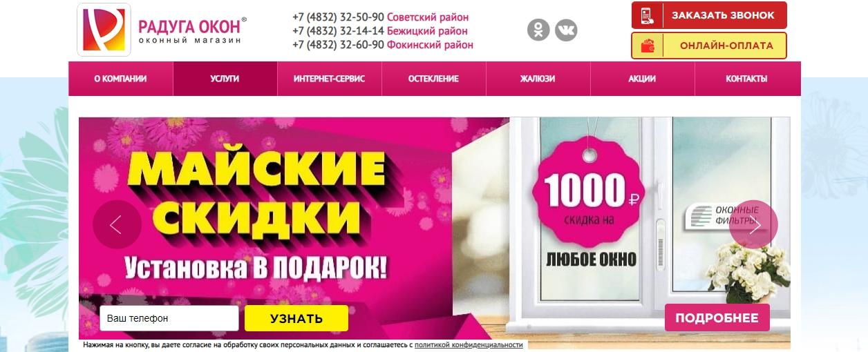 Оптимизировать сайт Фокино развитие сайта Углич