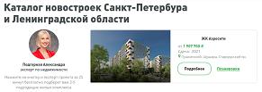 Как получать заявки с сайта Недвижимости по 1200 руб.