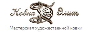 Продвижение кованных изделий по Москве