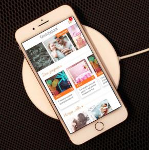 Разработка мобильного приложения Киноподарки