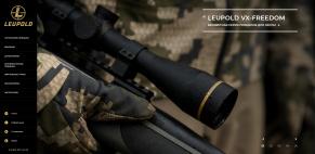Кейс Leupoldoptic.ru: прицел на бренд