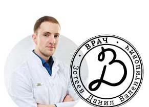 Сайт для врача уролога андролога