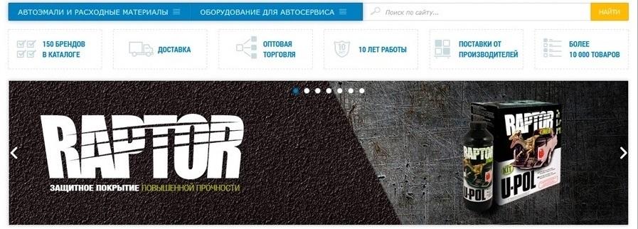 Разработка сайта для сети магазинов «БАВ»
