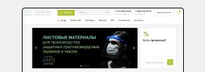 Как интернет-магазин «Полимакс» начал продавать