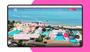 Как сделать сайт для российского курорта: рассказываем на примере «алтайской Ибицы»
