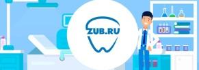 zub.ru: удобный сайт сети стоматологических клиник