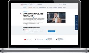 Поддержка и модернизация сайта и внутреннего портала Группы РЭЦ
