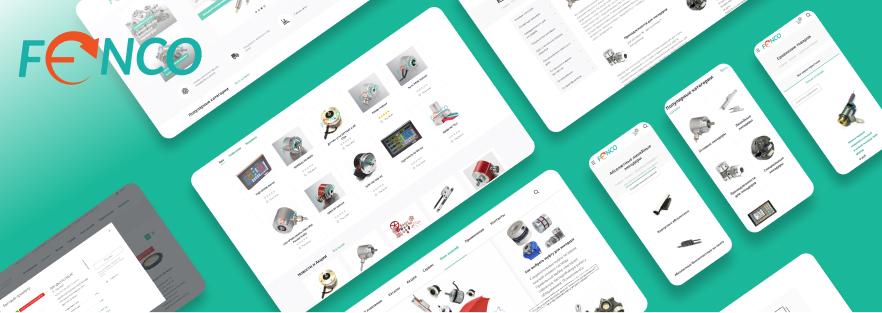 Как мы создали полноценный инструмент получения заявок для компании промышленной тематики