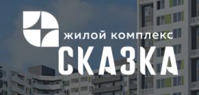 Как увеличить конверсию сайта жилого комплекса?