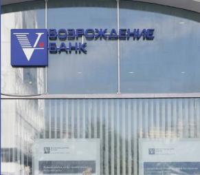 Новый сайт банка «Возрождение»