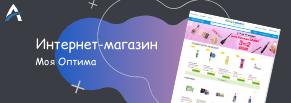 Разработка интернет-магазина косметики и парфюмерии