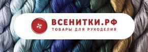 Продвижение интернет-магазина товаров для шитья и рукоделия