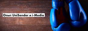 Как усилить inhouse-команду маркетинга?