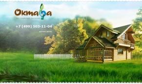 Разработка сайта для коттеджного поселка