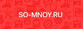 Социальная сеть на 1С-Битрикс? Встречайте so-mnoy.ru