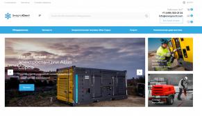 Запуск сайта-каталога с 150 тыс. SKU за 2 месяца