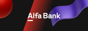 Разработка HR-портала для Альфа-Банка