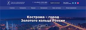 Сайт и мобильное приложение для туристического портала