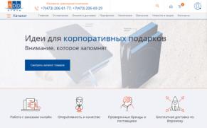 Сайт по продаже рекламно-сувенирной продукции