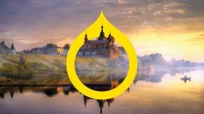 Логотип для Золотого кольца России