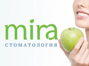 Продвижение и развитие стоматологической клиники Mira