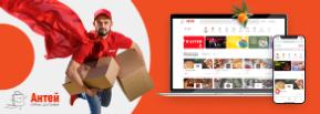 Антей — обновление сайта сервиса доставки в Краснодаре