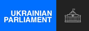 Оцифровать Верховную Раду: кейс-стади по редизайну сайта Парламента Украины