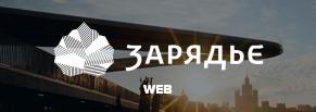 Зарядье – сайт и мобильное приложение главного парка страны.