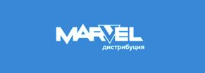 Интерфейс b2b-системы «Марвел-дистрибуция»