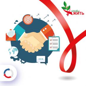 Информационная кампания по профилактике ВИЧ-инфекции и гепатитов В и С в Свердловской области