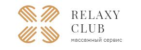 Relaxy Club - мобильное приложение для заказа услуг массажа.
