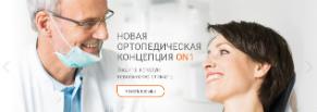 Сайт для компании Osstem Implant