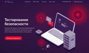 Как мы сделали высокоскоростной сайт и разработали кибер-дизайн
