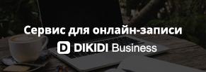 Продвижение без бюджета: сервис для онлайн-записи