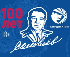 Как мы собрали 70 000 человек на мероприятие «100-летие Павла Соловьева»