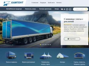 48% целевых запросов в ТОП-10 Яндекса за 3 месяца производителю тентов