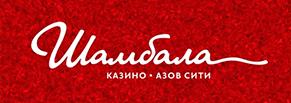 Мобильное приложение для Казино Шамбала Азов-Сити