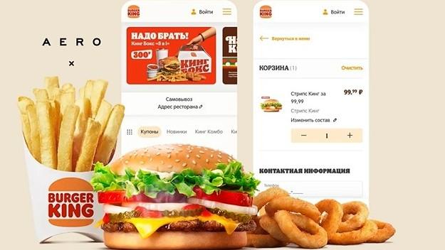 Разработка нового сайта для Burger King